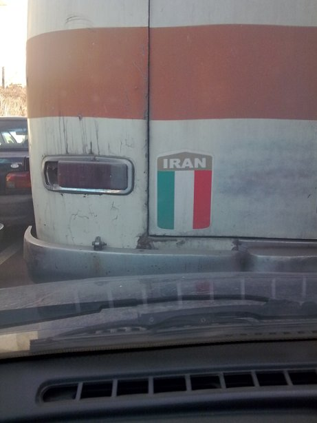italy-or-iran-flag